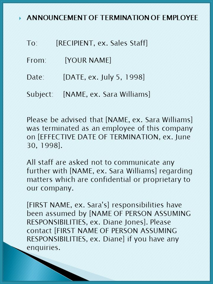 ANNOUNCEMENT OF TERMINATION OF EMPLOYEE To: [RECIPIENT, ex
